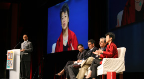 Sneak Peek: Programming for the 2013 AAJA convention in New York