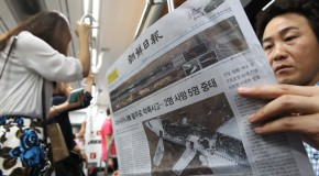 AAJA urges caution in blaming South Korean culture for Asiana airline crash