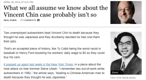 AAJA seeks retraction from The Detroit News for Neal Rubin's column revisiting the Vincent Chin murder case