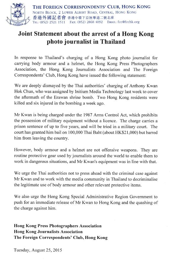 HK Letter