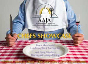 ChefsShowcase2016-1024x742