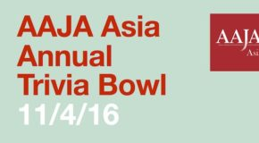 AAJA-Asia Announces 2016 Trivia Bowl Fundraiser